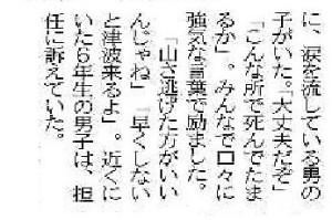 20110908河北